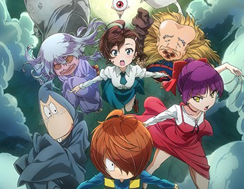 Gegege no Kitaro S02E27 Disparitions humaines ! La revanche du Chat Sage