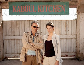 Kaboul Kitchen S01E02 La piscine