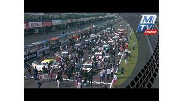 Maserati Trofeo World Series - Course 5 : Suzuka - Partie 1